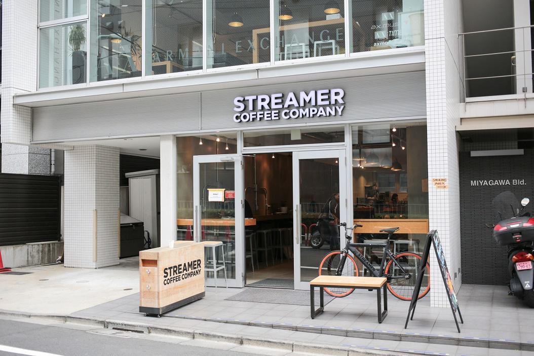 coffee-shops-tokyo-japan