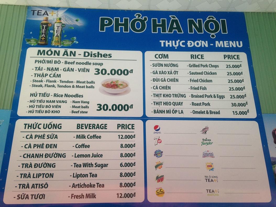 Vietnam Pho Vagabond Way