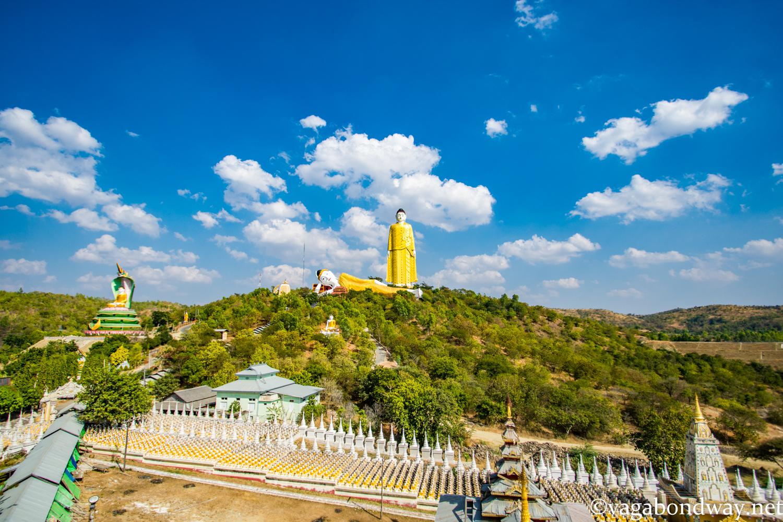 Myanmar Vagabond Way